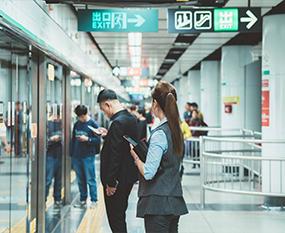 机场地铁高铁站汽车站火车站无线对讲系统解决方案