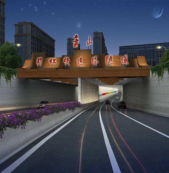 隧道管廊无线对讲系统工程案例